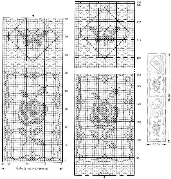 Плотность вязания – 54 петли