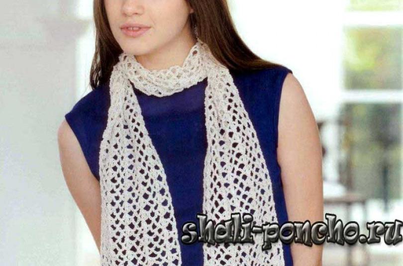 Ажурный шарф с закругленными концами