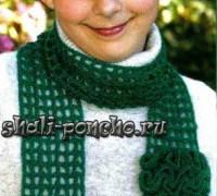 Детский шарфик с «пушистыми» концами