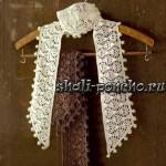 Ажурный шарф с бусинками