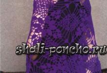 Палантин Фиолетовые цветы