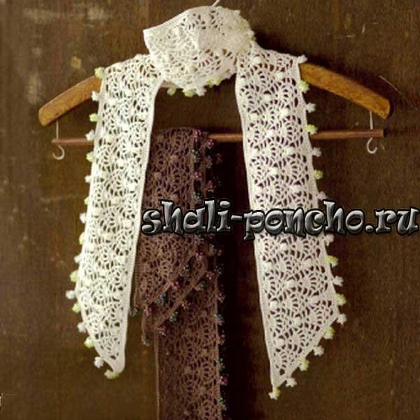 Ажурный шарфик, украшенный