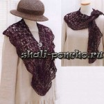 Закругленный ажурный шарф