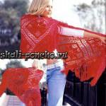 Ажурная красная шаль