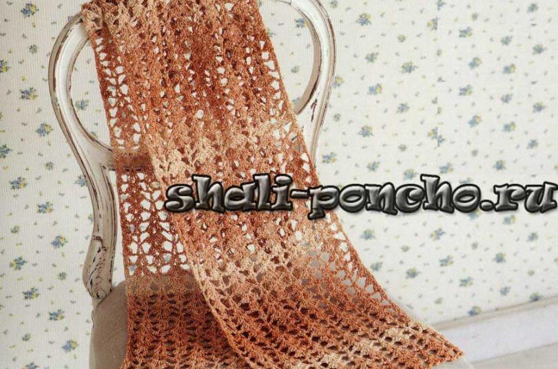 Ажурный шарф Осенний