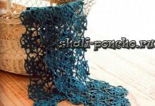 Ажурный шарфик из мотивов