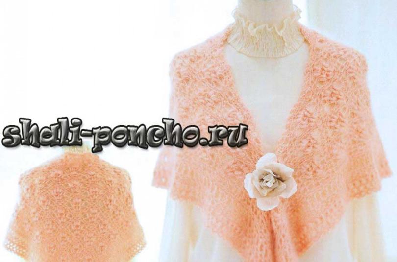 Персиковая шаль