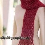 Простой шарф с цветочной бахромой