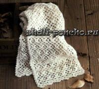 Сетчатый шарф