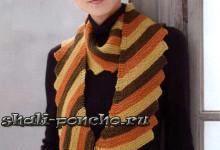Трехцветный шарф с зубчатым краем