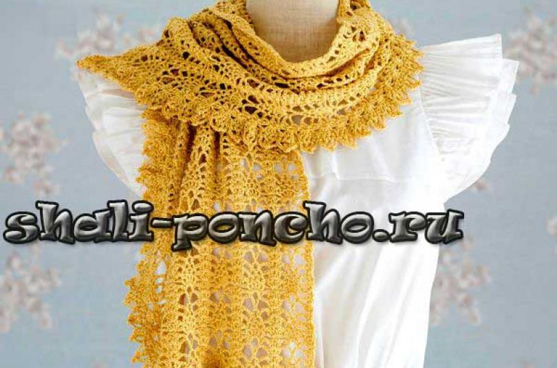 Желтый ажурный шарф