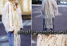Длинный белый шарф