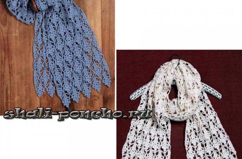 Красивый ажурный шарфик