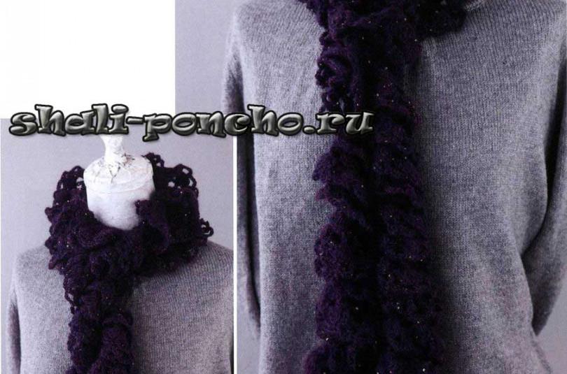 Волнистый шарф